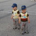 iasi-boys